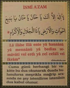 Allah God, Allah Islam, Islam Quran, Islamic Dua, Islamic Quotes, Feeling Faint, Dua In Urdu, Muhammed Sav, Prayer For The Day