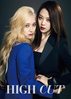 Krystal and Sulli f(x) - High Cut Magazine Vol. Krystal Sulli, Krystal Jung, Sulli Choi, Choi Jin, Kpop Girl Groups, Kpop Girls, Korean Girl, Asian Girl, X Picture