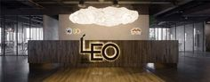 LEO headquarters in Shanghai reception desk