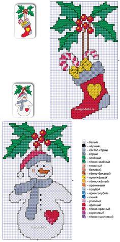 Схемы мини-вышивок крестиком с новогодней и рождественской тематикой с обозначениями цветов нитей мулине.