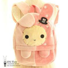 "KT228 Rilakkuma San-X Sentimental Circus Rabbit Backpack Bag 14"" X 11"" Cute Gift"
