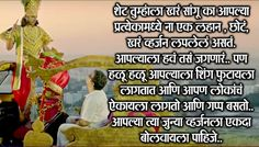 Story about Dialogues of upcoming Marathi movie YZ