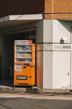 Soda Vending Machine, Vending Machine Business, Vending Machines, Machine Image, Brick And Mortar, Machine Design, Free Images, Singapore, Interiors