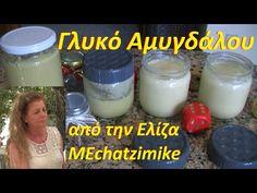 Γλυκό Αμυγδάλου ΑΑΑ από την Ελίζα #MEchatzimike - YouTube Glass Of Milk, Drinks, Youtube, Food, Kitchens, Drinking, Beverages, Essen, Drink