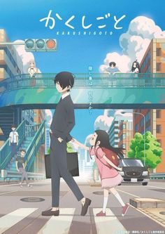 Kakushigoto anime info and recommendations. Single father Kakushi Goto has a secret. Otaku Anime, Manga Anime, Film Anime, Anime Titles, Anime Art, Good Anime To Watch, Anime Watch, Animé Romance, The Garden Of Words