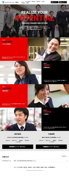 Web Design, Layout, Website, Catalog, Color, Training, Design Web, Page Layout, Colour