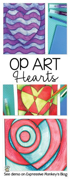 Op Art Hearts is perfect art lesson for Valentines Day! See the art techniques that make these hearts really pop!