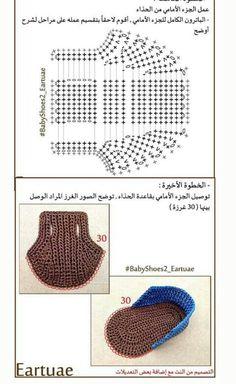 Best 12 Zapatos a crochet parte 3 – AmigurumiHouse Crochet Flower Patterns, Crochet Blanket Patterns, Crochet Stitches, Crochet Baby Boots, Crochet Slippers, Baby Slippers, Crochet For Kids, Baby Booties, Baby Knitting