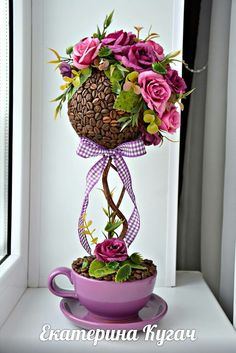 Para my cocina con flores de foamy quisas?!