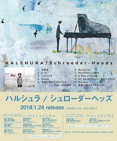 5/12(土)『Schroeder-Headz Release Tour 2018「HALSHURA」』岡山・城下公会堂 https://www.facebook.com/events/229222627835180/ …