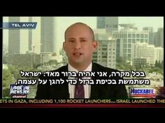 """Bennett on Fox News: """"Israel surrounded by 300 millions Muslims and fighting for its freedom"""""""