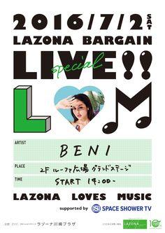 ラゾーナ川崎プラザ|ラゾーナ×アーティストコラボレーション BENI