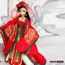 boneca porcelana chinesa - Pesquisa Google