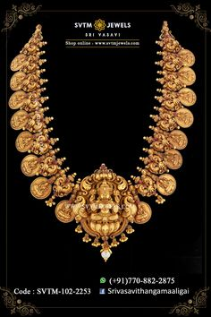 Set in yellow gold necklace studded with kemp stones and pearl hangings beautifully. Shipping across India and USA. Gold Temple Jewellery, Gold Wedding Jewelry, Gold Jewelry Simple, Bridal Jewelry, Silver Jewellery, Jewellery Box, Coin Jewelry, Silver Rings, Gold Bangles Design