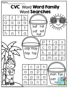 CVC Word Searches- These are a great way to get beginning and struggling readers excited to practice reading basic CVC words. Kindergarten Worksheets, Literacy Activities, In Kindergarten, Kindergarten Word Search, English Lessons For Kids, English Worksheets For Kids, French Lessons, Spanish Lessons, Sight Words