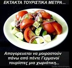 40 αστείες φωτογραφίες από την Ελλάδα που μπορεί να σου φτιάξουν τη μέρα | Bites.Gr Greek Quotes, Fast And Furious, Cobb Salad, Funny Pictures, Funny Quotes, Jokes, Humor, Food, Real Life