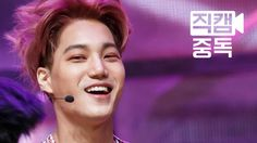Watch HD Fancam of EXO's Love Me Right!