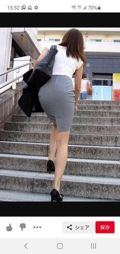 Sexy Skirt, Dress Skirt, Curvy Girl Fashion, Tights, Asian, Legs, Skirts, Clothes, Beauty