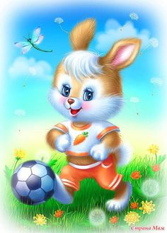 T Cartoon Wallpaper, Animal Wallpaper, Nature Wallpaper, Tier Wallpaper, Easter Wallpaper, Mobile Wallpaper, Easter Pictures, Cute Pictures, Art Mignon