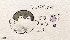 Penguin Drawing, Penguin Cartoon, Penguin Party, Baby Penguins, Children's Book Illustration, Spirit Animal, Cute Art, Art Drawings, Hello Kitty