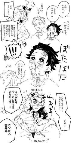 Me Me Me Anime, Anime Love, Latest Anime, Demon Hunter, Dragon Slayer, Moomin, Slayer Anime, Kawaii, Anime Demon