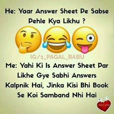 Funny quotes in hindi - We should really write this in our exams 😂 Funny Minion Memes, Very Funny Memes, Funny School Jokes, Some Funny Jokes, Funny Facts, Hilarious, True Facts, Exam Quotes Funny, Exams Funny