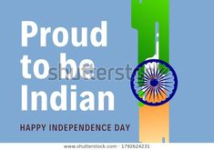Find Vector Illustration 15th August Happy Independence stock images in HD and millions of other royalty-free stock photos, illustrations and vectors in the Shutterstock collection.  Thousands of new, high-quality pictures added every day. August 15, Happy Independence Day, Vectors, Royalty Free Stock Photos, Ads, Illustrations, Pictures, Image, Collection