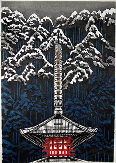 KAWADA Kan 1971 Five-Storied Pagoda G 02-005 K-24