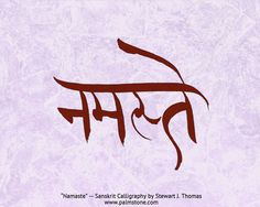 SanskritDevanagari | Hindi | Gujarati | Calligraphy for marriage ...
