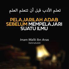 Muslim Quotes, Islamic Quotes, Imam Malik, Islamic Pictures, Beautiful Mind, Arabic Words, Quran, Sarcasm, Life Quotes