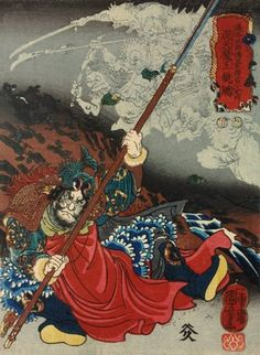 Contenmaô (for Konseimaô) Hanzui grasping his spear falls before an apparition of demons