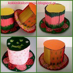 κόκκινη ξυλομπογιά: τα ημίψηλα καπέλα μας!