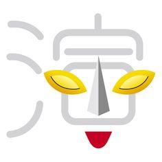 """25/02/2015 今日の一文字は""""演"""" 九州地方でウルトラマン人気が!! ウルトラの母はなんとCM出演が3本も。"""