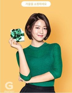 Seolhyun's new hair