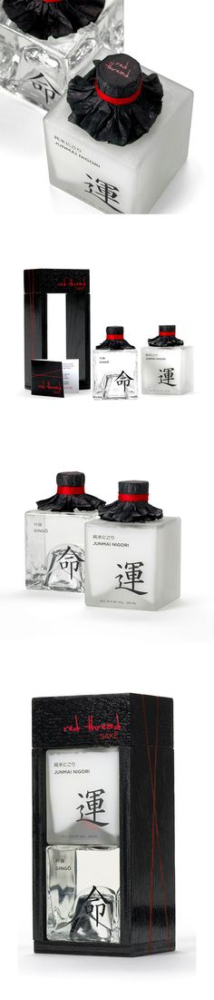 Red Thread Sake - Very cool, reminds me of some tequila bottles