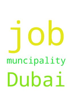 Please pray for me to get a job in Dubai muncipality - Please pray for me to get a job in Dubai muncipality Posted at: https://prayerrequest.com/t/TBm #pray #prayer #request #prayerrequest