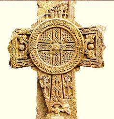 Armenian Orthodox Cross # seen these in Ethiopia  Check out myOCN.net, the largest Orthodox Christian website in the world, for more Orthodox Christian news!