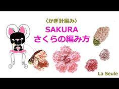 桜(さくら)の編み方 5種類(花・五分咲き・つぼみ・花びら・枝)【かぎ針編み】 - YouTube