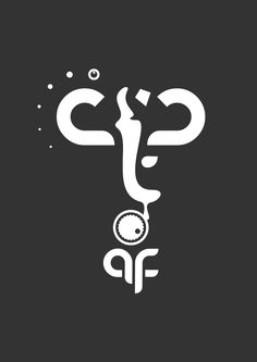 Acid Factral (psytrance live project) Symbols, Letters, Live, Projects, Art, Log Projects, Icons, Kunst, Fonts