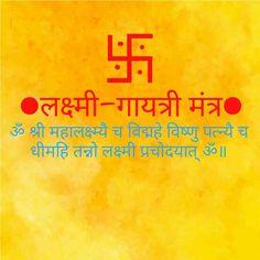 Sanskrit Quotes, Sanskrit Mantra, Vedic Mantras, Hindu Mantras, Astrology Chart, Vedic Astrology, Sanskrit Language, Shri Yantra, Gayatri Mantra