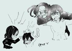 Twitter Demon Slayer, Slayer Anime, Anime Couples, Cute Couples, Demon Hunter, Comic Strips, Lions, Manhwa, Anime Art