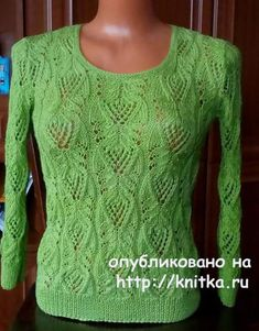 This Pin was discovered by Фил Aran Knitting Patterns, Lace Knitting, Knitting Stitches, Crochet Jacket, Knit Crochet, Summer Knitting, Lace Sweater, Knit Fashion, Sweaters For Women