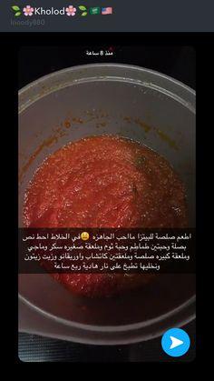 Tunisian Food, Coffee Drink Recipes, Arabian Food, Egyptian Food, Cookout Food, Good Food, Yummy Food, Sweet Sauce, Food Goals
