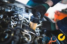 Close up hands of unrecognizable mechanic doing car service and maintenance. Oil and fuel filter changing. – MY AUTO SHOWROOM Oil Filter, Filters, Standard Oil, Reliable Cars, Bmw Parts, Car Tools, Best Oils, Mythology