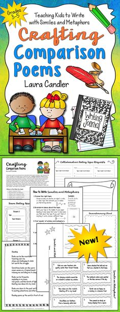 Crafting Comparison Poems has step-by-step lessons and ready-to-use printables for teaching kids how to write vivid similes and metaphors, and then craft poems from those images. Prepare to be amazed at the poems your students write after these lessons!