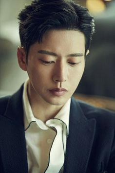 Park Hae Jin from Man to Man