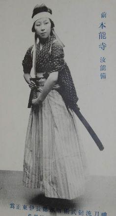 Vintage Photos of Japanese Ladies with Their Katana Swords (10)