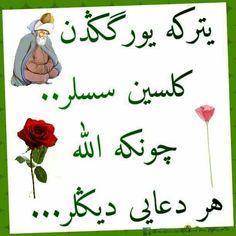 Yeter ki yüreğinden gelsin sesler çünkü Allah her duayı dinler.