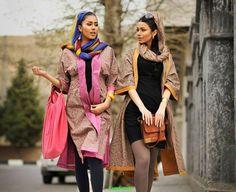 Cover of an Iranian Fashion magazine.