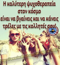 Bff Quotes, Greek Quotes, Best Friends Forever, Bffs, Picture Quotes, Friendship, Lyrics, Jokes, Funny